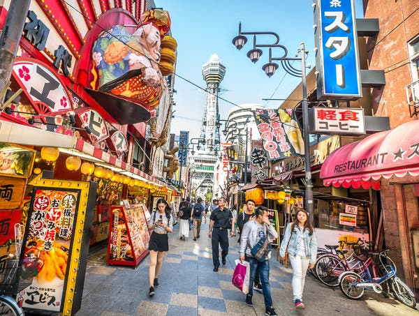 best osaka travel guide book