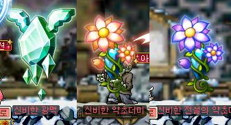 maplestory meister accessory crafting guide