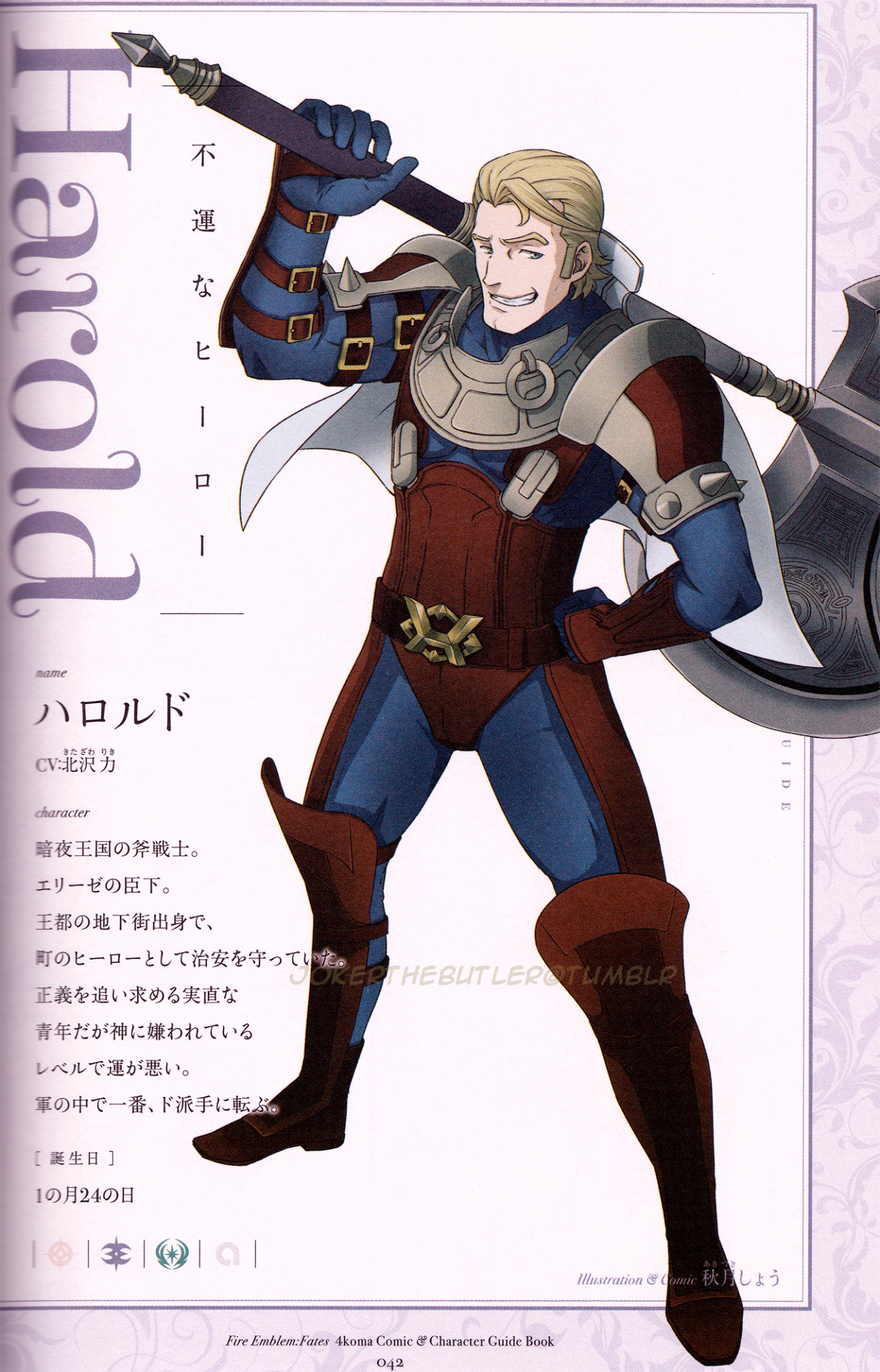 fire emblem fates birthright character guide