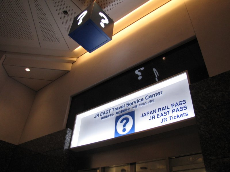 japan rail travel pass guide