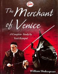 merchant of venice guide book pdf