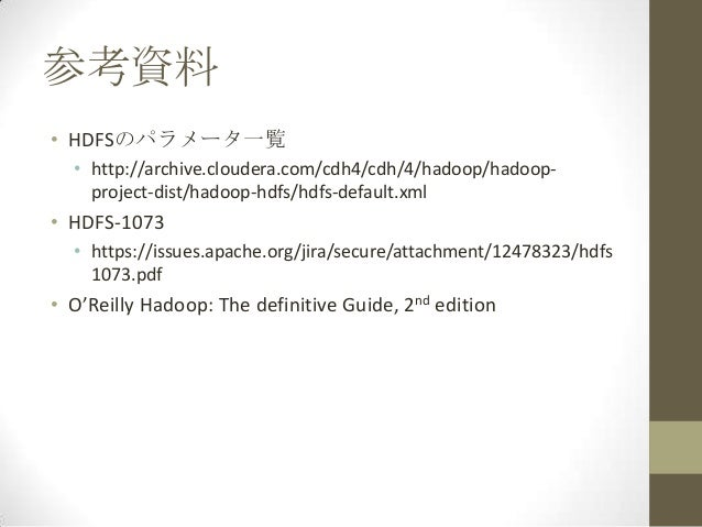 hadoop the definitive guide 2nd edition pdf