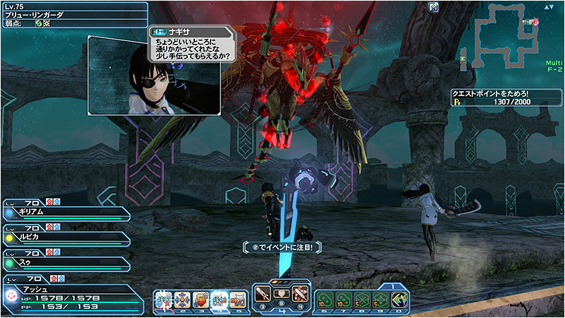 phantasy star online 2 crafting guide